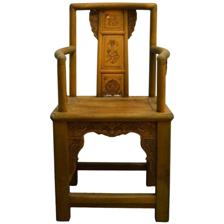 Ordinaire 19th Century Chinese Lacquered Carved Elmwood Chair With Traditional Motifs