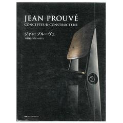 """""""JEAN PROUVE : Concepteur-Constructeur"""" Book"""