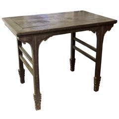 18th-19th Century Chinese Carved Elmwood 'Jumu' Wine Table