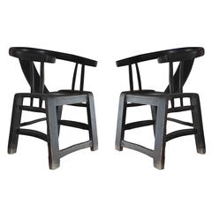 Pair of unique Horseshoe-back Chinese Wooden Chairs