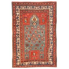 Antique 19th Century Caucasian Kazak Rug