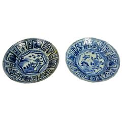 Two 17th Century Blue and White Porcelain Plates from The Hatcher Collection