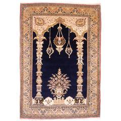 Mid-Century Persian Rug Qum Prayer with Mihrab