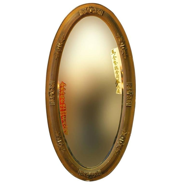1890 Gilded Wood and Plaster Oval Mirror