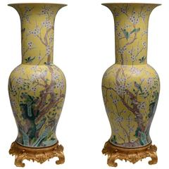 Large Pair of Famille Verte Porcelain Vase