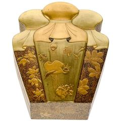 Meiji Japanese Gold Lacquered Treasure Bag Shape Kobako, Box