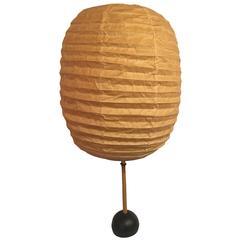 Vintage Bamboo Akari Table Lamp by Isamu Noguchi
