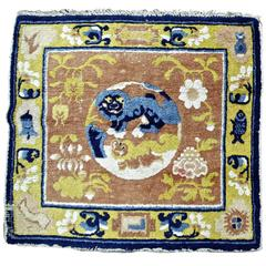Antique Chinese Rug Mat, 19th Century