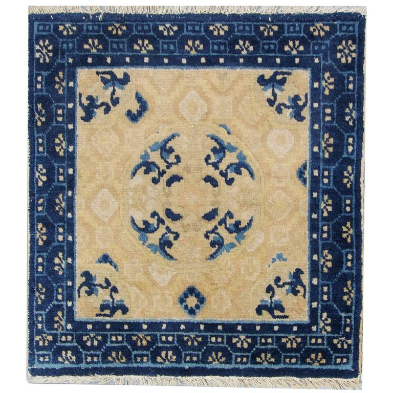 Antique Chinese Rug: Antique Chinese Rugs, Square Rugs Peking For Sale At 1stdibs