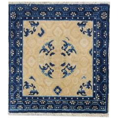 Antique Chinese Rugs, square rugs Peking