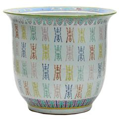 Antique Rare Chinese Qing Shou Emblem Jardiniere, circa 1850