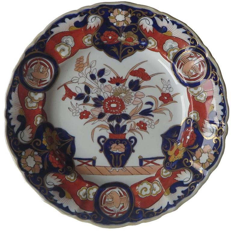 Mason's Ironstone Large Dinner Plate Fence Vase and Doves Pattern, Circa 1825 For Sale