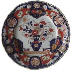 Mason's Ironstone Large Dinner Plate Fence Vase and Doves Pattern, Circa 1825