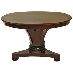 Chic English Inlaid Center Table with Gilt Accents
