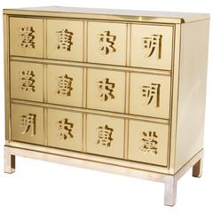 Mastercraft Chest with Chinese Characters