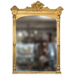 Mirror, Antique Gilt Mantle Mirror