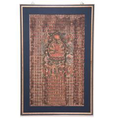 Thangka Depicting the Amitabha