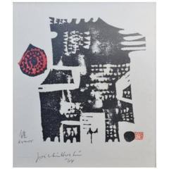 "Joichi Hoshi Woodblock Print ""Armor"""