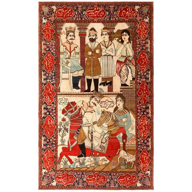 Persian Mohtasham Kashan Rug