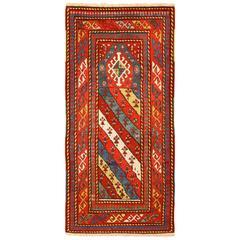 Antique Genghi Prayer Rug