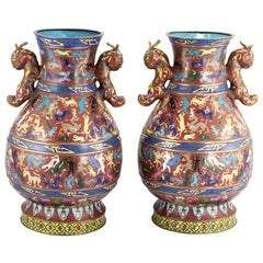 Pair of Chinese Cloisonne Vases with Handles
