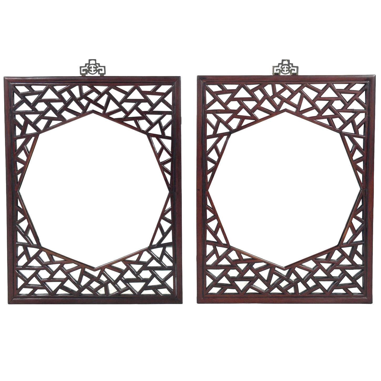 Pair of Chinese Fretwork Mirrors