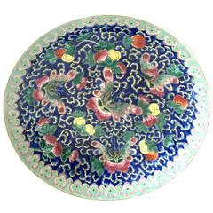 20th Century Large Chinese Porcelain Famille Butterfly Center Bowl