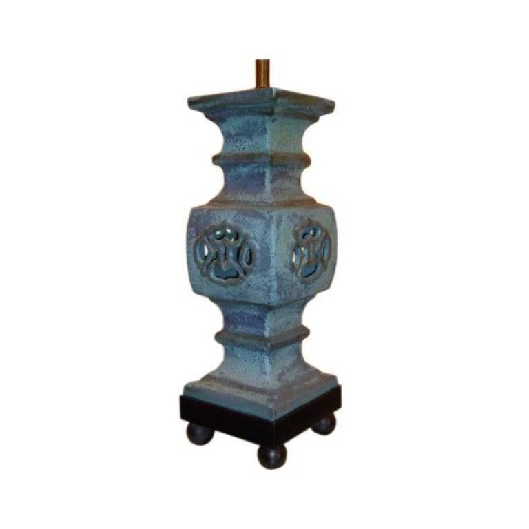 Monumental Lava Glaze Asian Motif Table Lamp