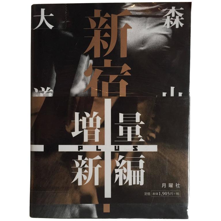 Daido Moriyama, Shinjuku Plus 'Signed'