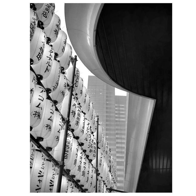 Photograph of Shinjuku by Paul Van Riel, the Netherlands, 2009
