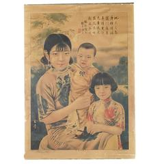 Early 20th Century Chinese Advertisement Poster
