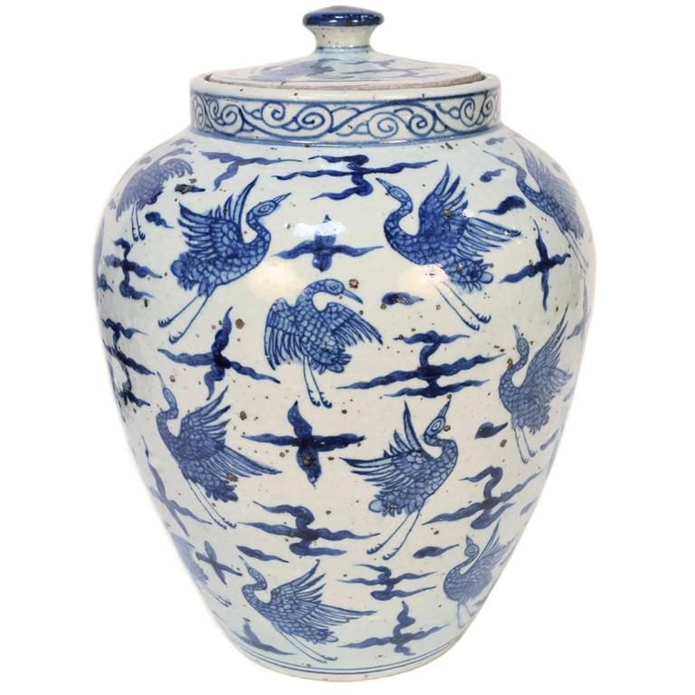 Blue and White Chinese Porcelain Vase 1