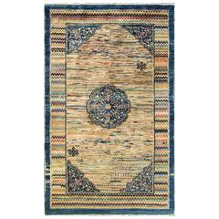 Special Antique Chinese Rug