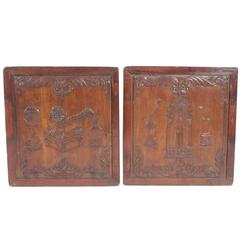 Oriental Rosewood Panels
