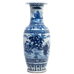 Chinese Blue and White Scholar's Garden Fantail Vase