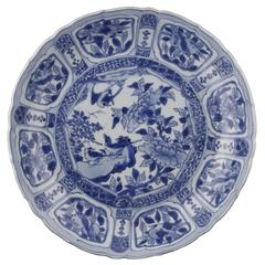 Wan Li Period, Porcelain Round Dish of China in Blue