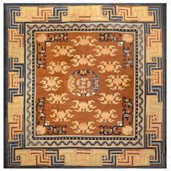 1850 Chinese Rug
