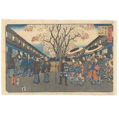 Japanese Woodblock Print 19th Century Ukiyo-E Ando Hiroshige I Edo Yoshiwara