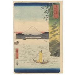 19th Century Japanese Woodblock Print, Ando Hiroshige 1st Ukiyo-E, Mt. Fuji
