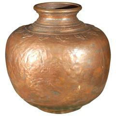Large Middle Eastern Turkish Handcrafted Copper Pot