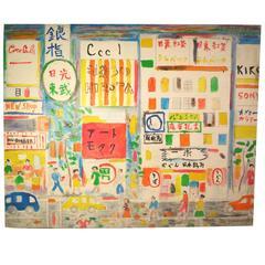 Taro Yamamoto Painting, 1974