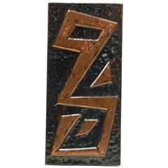 1960s Hammered Copper Brutalist Wall Art Sculpture