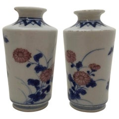 Pair of 18th Century Chinese Underglaze Blue and Red Miniature Cabinet Vases