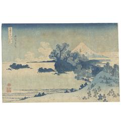 36 Views of Mount Fuji by Hokusai Katsushika, Japanese Woodblock Print Ukiyo-E