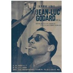"""""""Jean-Luc Godard Festival"""" Original Japanese Film Poster"""