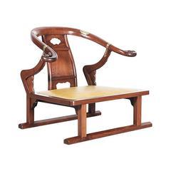 """Far East Collection"" Armchair for Baker"