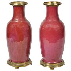 Pair of 19th Century Chinese Sang De Boeuf Vases or Lamps