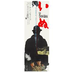 """""""Le Doulos"""" Original Japanese Film Poster"""