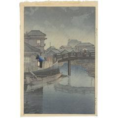 Kawase Hasui 20th Century Shin-Hanga Japanese Woodblock Print Ukiyo-E, Tokyo