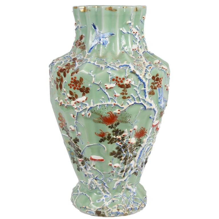 19th Century Japanese Celadon Vase For Sale at 1stdibs